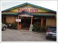Rumah Makan Sunda Bang Jun