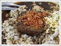 Rumah Makan Tongas Asri