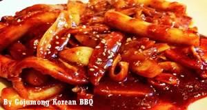 Gojumong Korean BBQ Surabaya